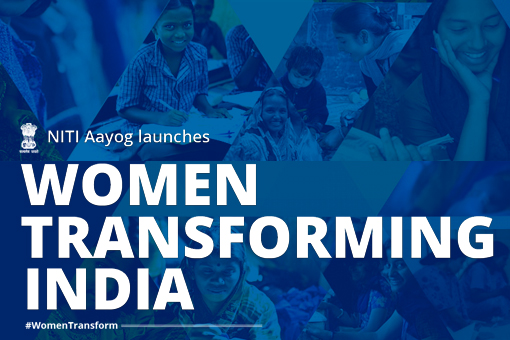 Women Transforming India - #WomenTransform