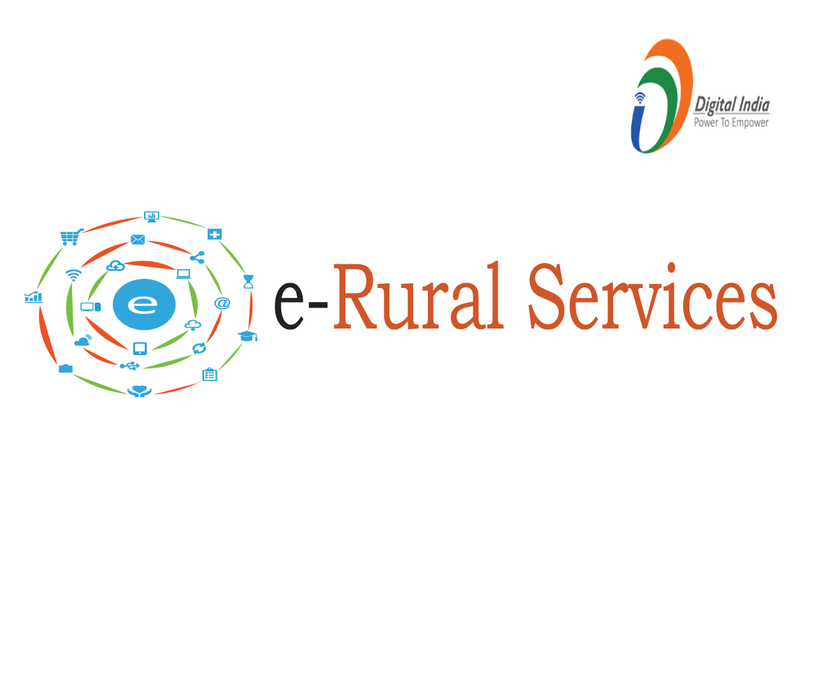 Competition for Name and Logo for CSC Scheme   MyGov in