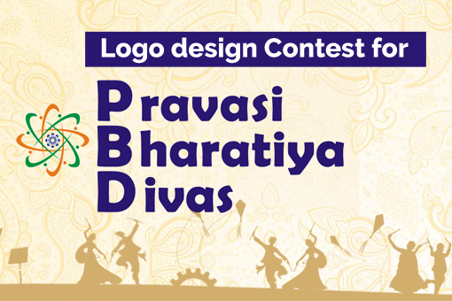 Design Logo for Pravasi Bharatiya Divas Convention
