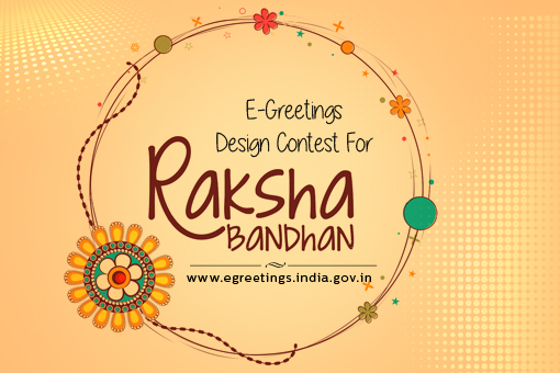 E greetings design contest for raksha bandhan 2016 mygov e greetings design contest for raksha bandhan 2016 m4hsunfo
