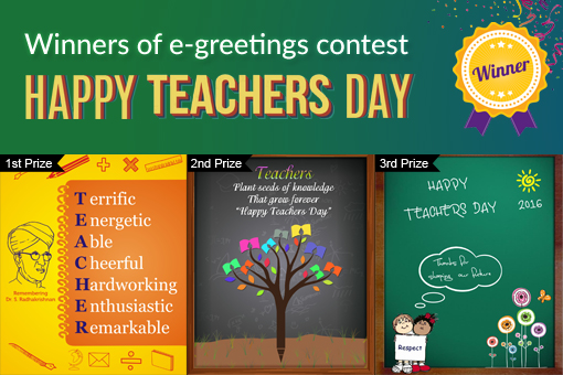 Announcing the Winners of Teachers' Day e-Greetings Contest 2016
