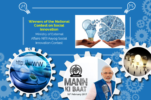 MEA, MyGov and NITI Aayog – Action for Innovation garners PM Modi's Appreciation