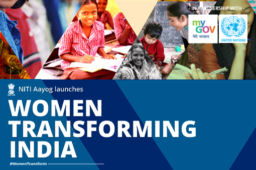 Women Transforming India, 2017 Breaking the Glass Ceiling