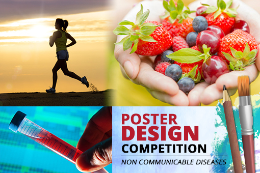 Poster Designing Competition for a Healthy Lifestyle | MyGov in