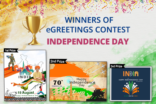 Announcing Winners for eGreetings Design Contest for Independence Day 2016