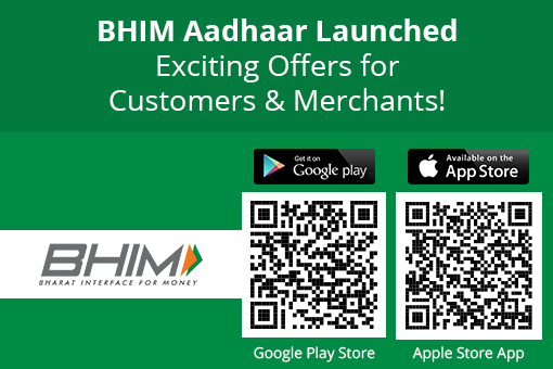 Use BHIM as Customers and Merchants to win big everyday