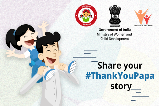 #ThankYouPapa: A story-telling contest