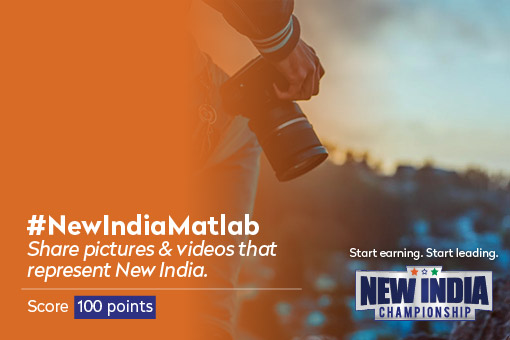New India Championship Activities - #IamNewIndia