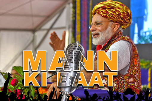 Celebrating three years of Mann Ki Baat