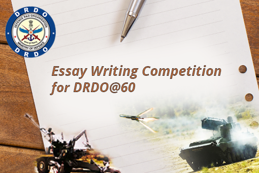 irctc essay competition results