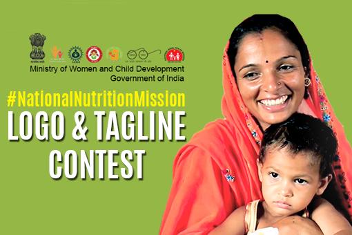 Nationalnutritionmission Logo Tagline Contest Mygov In