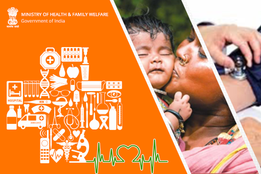 Logo and Tagline Competition for Ayushman Bharat | MyGov in
