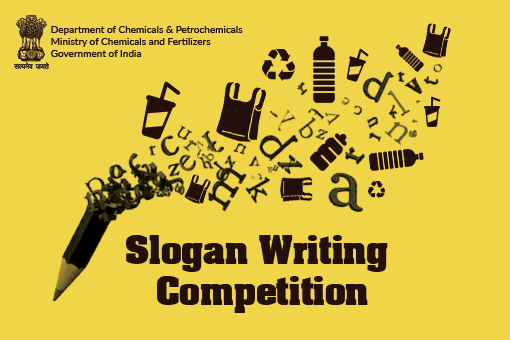 """Slogan Writing Competition on """"Bringing out the positive role of"""