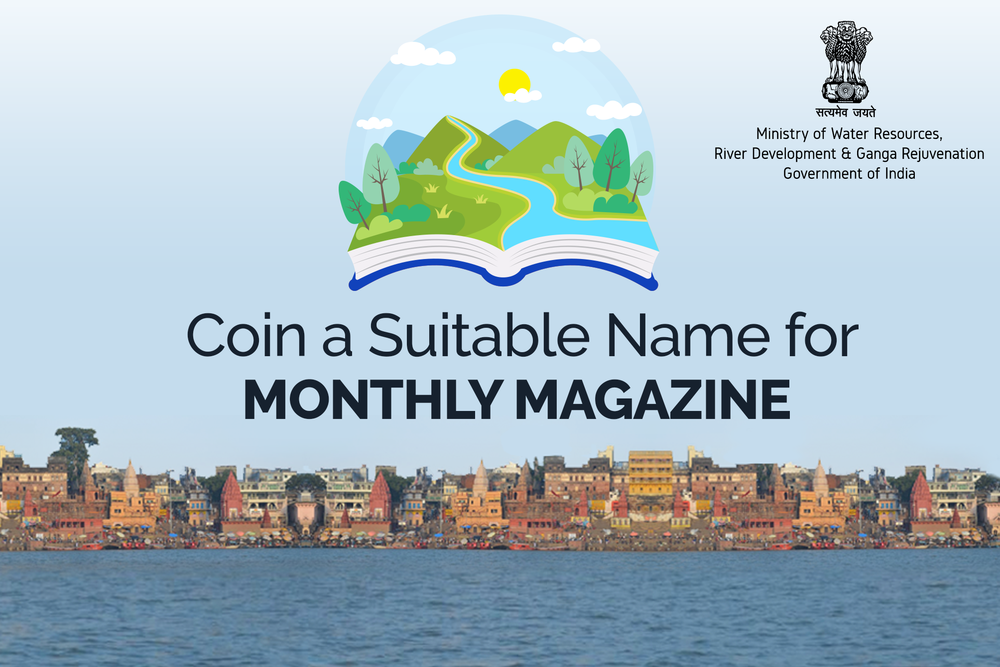 Coin a suitable name for Monthly Magazine of Ministry of WR