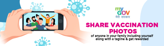 Share Vaccination Photos of Anyone in your Family including yourself along with a Tagline & Get Rewarded
