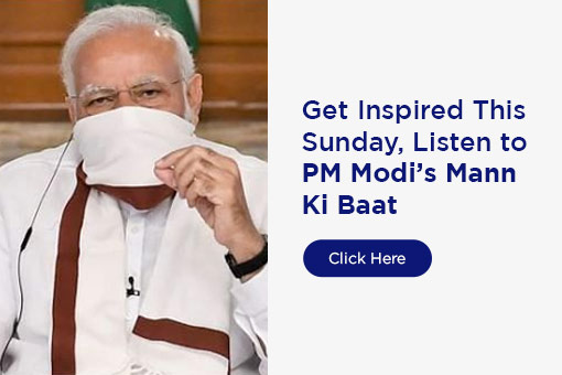 Your suggestion could be part of PM's Mann Ki Baat, Tune in to know
