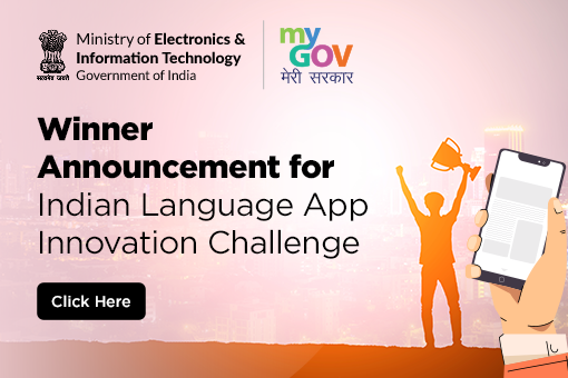 Winner Announcement for Indian language learning App Innovation Challenge