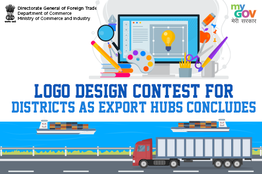 Logo Design Contest for Districts as Export Hubs Concludes