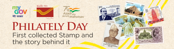 Philately Day - First collected Stamp and the story behind it