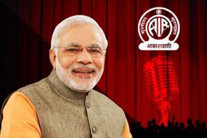 Inputs for Prime Minister's Mann Ki Baat on 31st January, 2016