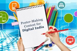 Poster Design Competition for Digital India
