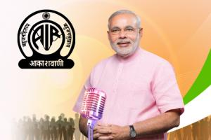 Inviting ideas for PM Narendra Modi's Mann Ki Baat for June 2016