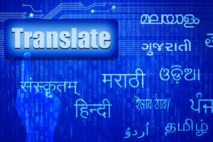 Give suggestions on Draft Standard on Machine Translation Acceptance