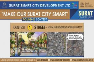 Make Our Surat City Smart (Street) - Visual Improvement Design Contest- Round 2