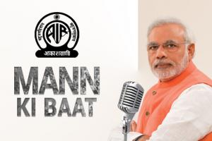 Inviting ideas for PM Narendra Modi's Mann Ki Baat for December 2016