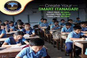 Essay and Painting Competition for Smart City Itanagar