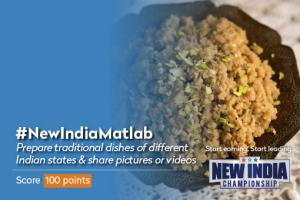 New India Championship Activities - Traditional Indian Recipes