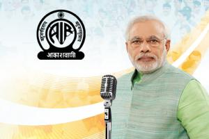 Inviting ideas for PM Narendra Modi's Mann Ki Baat for July 2016