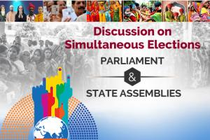 Discussion on Simultaneous Elections