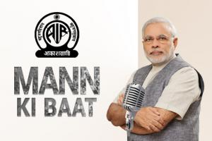 Inviting ideas for PM Narendra Modi's Mann Ki Baat for November 2016