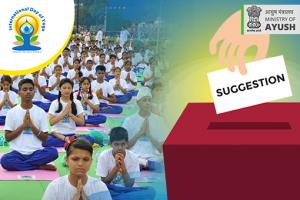 Inviting Suggestions for Celebrating International Day of Yoga - 2017