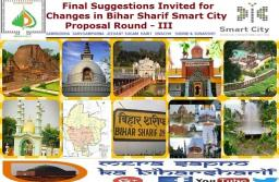 Final Suggestions Invited for Changes in Bihar Sharif Smart City Proposal Round - III